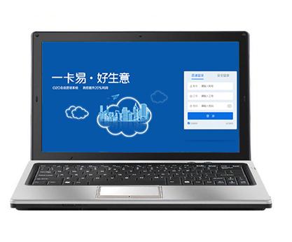 会员管理软件免费下载