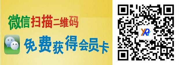 锐宜微信会员卡管理系统营销版