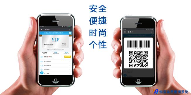 微信会员卡对商家的好处
