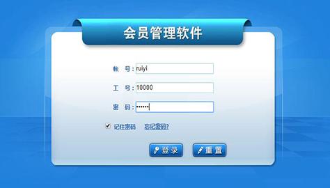 有没有方便网页登录的软件?