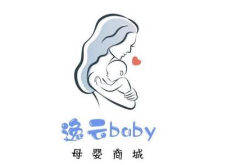 逸云baby母婴商城签约锐宜会员积分管理软件